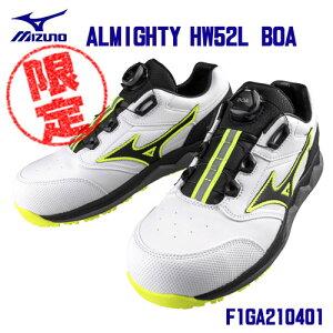 【限定モデル】☆ミズノ/MIZUNO F1GA210401 ALMIGHTY HW52L BOA ホワイト×ブラック  (25.0〜28.0cm EEE) MIZUNO WAVE搭載 BOA搭載 プロテクティブスニーカー ワークシューズ 作業靴
