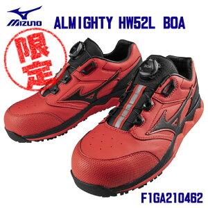 【限定モデル】☆ミズノ/MIZUNO F1GA210462 ALMIGHTY HW52L BOA レッド×ブラック  (25.0〜28.0cm EEE) MIZUNO WAVE搭載 BOA搭載 プロテクティブスニーカー ワークシューズ 作業靴