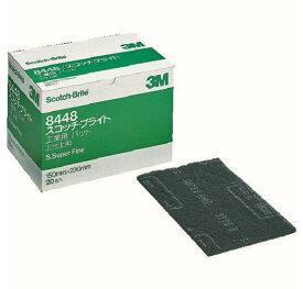 ☆3M/スリーエム スコッチ・ブライト 8448 S/B BOX 工業用パッド 8448 番手#400相当 緑 BOX(20枚入)  コード(1147814) ナイロン研磨シート 【RCP】