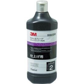 ☆3M/スリーエム 5969R コンパウンド HGN 仕上げ用 750ml  コード(1025792)【RCP】