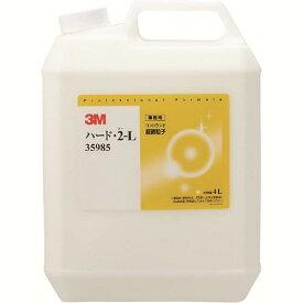 ☆3M/スリーエム 35985 コンパウンド ハード・2−L 大容量製品 4L  コード(1045192)【RCP】