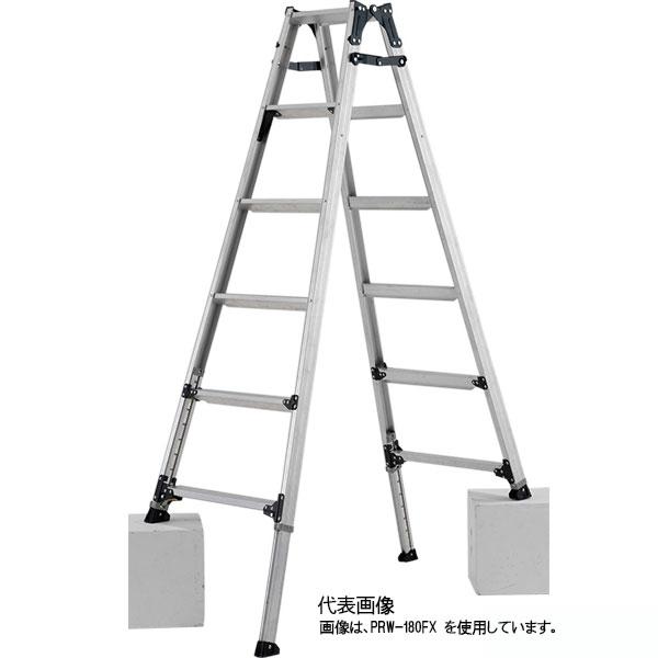 ☆【送料無料】【代引き不可】ALINCO/アルインコ 伸縮脚付はしご兼用脚立 PRW-210FX (ステップ幅広)210cm PRW210FX 【時間指定不可】【RCP】