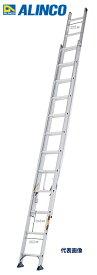 【代引き不可】☆アルインコ JXV-80DF 二連はしご 8m 最大使用質量100kg スタンダードタイプ 【時間指定不可】