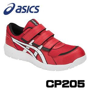 ☆アシックス/ASICS 1271A001.600 ウィンジョブ CP205 クラシックレッド×ホワイト(600) (2E相当) (24.0cm〜30.0cm)FCP205-600 安全靴 作業靴