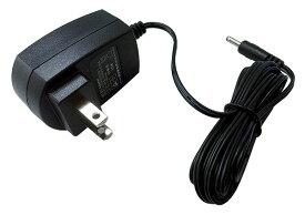 ☆ハタヤ/HATAYA LW-5002 充電式LEDジョーハンドランプLW-10・LW-10N用 ACアダプター オプションパーツのみ 【RCP】