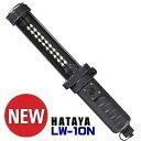 ☆ハタヤ/HATAYA LW-10N 充電式LEDジョーハンドランプ 屋外用作業等 白色LED20個(10W) (LW-10後継品)