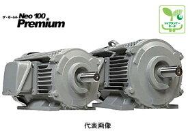 【代引き不可】☆日立三相モートル TFO-LK 1.5kW 4P 三相200V ザ・モートルNeo100 Premium モータ 〔日立産機システム〕【返品不可】【RCP】