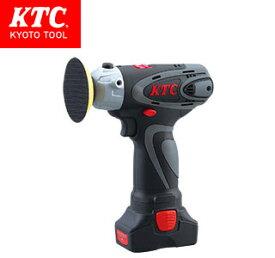 ☆KTC/京都機械工具 電動ツール コードレスポリッシャーセット JTAE711 14.4V/1.5Ah