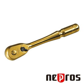 【受注生産】☆ネプロス/NEPROS NBR290GL 6.3sq.ラチェットハンドル iPゴールド 【数量限定品】