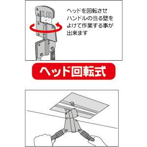 ☆MARVEL/マーベルMCM-500Mバーカッターコード(1153963)【RCP】