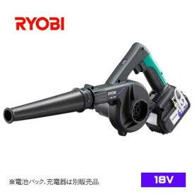 ☆京セラ/リョービ プロ用充電式ブロワ BBL-180 18V(本体のみ) (681803A) 【RCP】