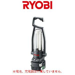 ☆RYOBI/リョービ プロ用 充電式ランタン BLT-140 本体のみ (688700A) 【RCP】