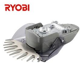 【NEW】☆京セラ/リョービ AB01 家庭用 スーパーマルチツール専用 バリカンユニット  (664103A) 苅込幅160mm 【RCP】