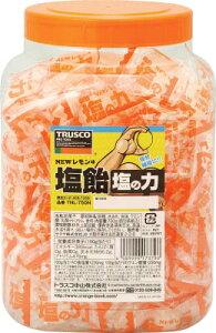 ☆TRUSCO/トラスコ中山 塩飴/塩の力 750gボトルタイプ レモン味 TNL-750N コード(4087356)