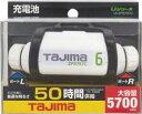 【送料無料】☆TAJIMA/タジマ リチウムイオン充電池3757C LE-ZP3757C 大容量5,700mAh 【RCP】