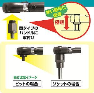☆TONE/トネBIT3-H10ヘキサゴンビット差込角9.5mm対辺10mm【RCP】