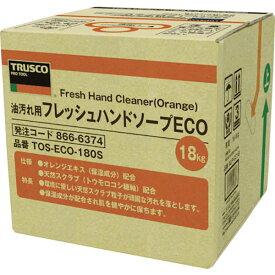 ☆TRUSCO/トラスコ中山 フレッシュハンドソープECO 18L 詰替 バッグインボックス TOS-ECO-180S  (8666374)