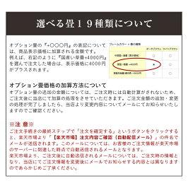 畳ベッドシングル大容量収納付ヘッドレス畳ベッドスパシオシングルサイズ※選べる畳19種類/フレームカラー2色日本製1年間保証送料無料収納付きヘッドレスベッドヘッドレスベット畳ベットたたみベッドタタミベッド
