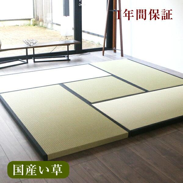 オーダー畳(畳替え) 1帖用新畳(畳新調)/国産い草畳表/縁付き畳日本製 送料無料※置き畳やユニット畳としても使用できます!※ここにないサイズの場合はメールでお問い合わせください