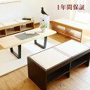 畳椅子 リラッサ[Rilassa] 二人掛け用 1セット椅子/イス/畳ベンチ/畳椅子/腰掛け/収納/畳/畳の椅子/和風 椅子/スツール日本製 送料無料