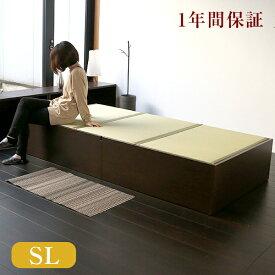 畳ベッド シングル大容量収納付ヘッドレス畳ベッド スパシオ/ロングシングルサイズ※選べる畳19種類/フレームカラー2色日本製 1年間保証 送料無料シングルロング ワイド ロングサイズ 畳ベット 収納 ヘッドレス