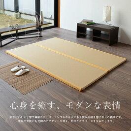畳ユニット畳置き畳フローリング畳ビーナス[VENERE](畳2枚1セット)サイズ約140cm×200cm×厚さ3.5cm和紙畳/引目織り/縁付き畳日本製1年保証付きイ草い草ラグシステム畳