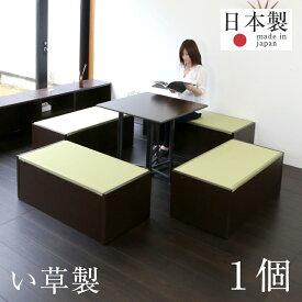 畳ベッド シングルベッド 畳収納 畳ユニット 小上がり 1個 単品 日本製 1年間保証 【プルラリタFF 中国産い草畳】 おすすめ たたみベッド 収納ベッド 分割 組立 頑丈 コンパクト おしゃれ 送料無料