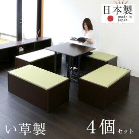 畳ベッド シングルベッド 畳収納 畳ユニット 小上がり 4個セット 日本製 1年間保証 【プルラリタFF 中国産い草畳】 おすすめ たたみベッド 収納ベッド 分割 組立 頑丈 コンパクト おしゃれ 送料無料
