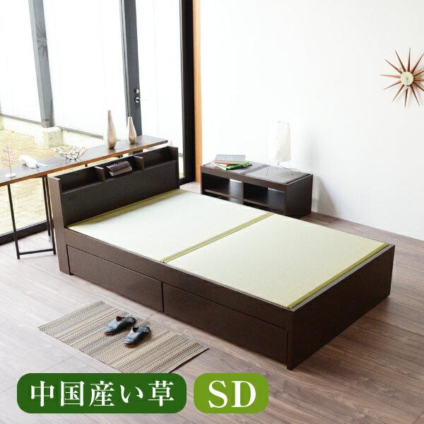 畳ベッド セミダブル用ベッド用取り換え畳 セミダブルサイズ(畳2枚1セット)中国産い草畳表/縁付き畳日本製ベッド用畳 オーダーサイズ 交換 ベット用畳 畳ベット 送料無料