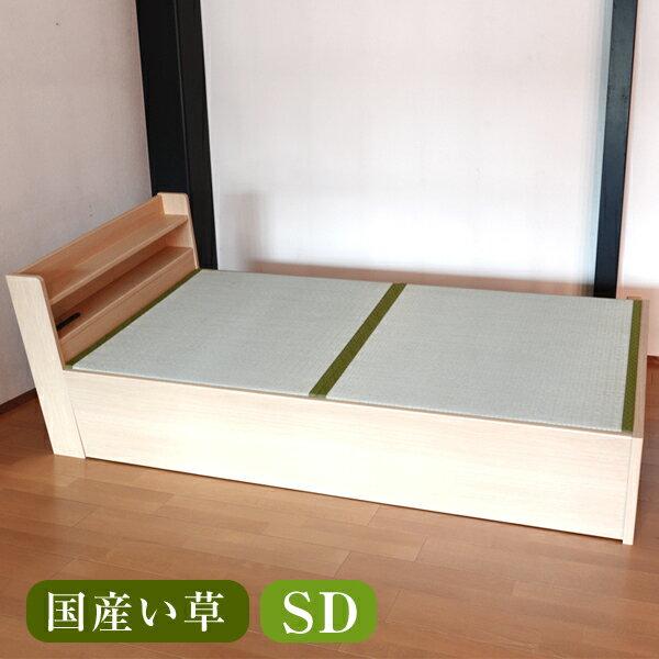 畳ベッド セミダブル用ベッド用取り換え畳 セミダブルサイズ(畳2枚1セット)国産い草畳表/縁付き畳日本製 送料無料ベッド用畳 オーダーサイズ 交換 ベット用畳 畳ベット