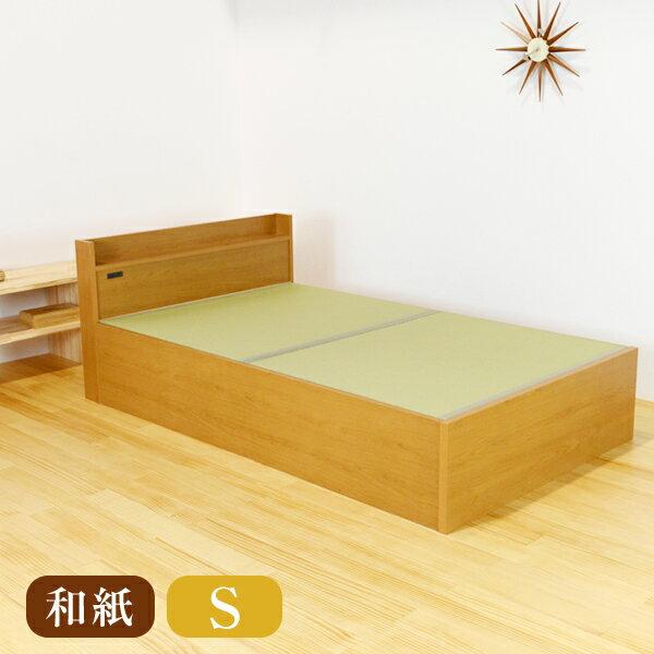 畳ベッド シングル用 畳 ベッド畳ベッド用取り換え畳 シングルサイズ【畳2枚1セット】国産和紙畳表 引目織り 縁付き畳日本製 送料無料ベッド用畳 オーダーサイズ 交換 ベット用畳 畳ベット