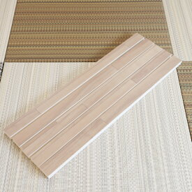 畳スキマ調整材 5本サイズ 82cm×5cm×2.3cm厚 5本