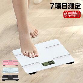 体重計 体脂肪計 体組成計 デジタル体重計 7項目測定 体重 体脂肪率 体水分率 筋肉率 推定骨量 基礎代謝量 BMI 最大計量150kg コンパクト 2cm 極薄 スリムタイプ 強化ガラス製 健康管理 シンプル おしゃれ