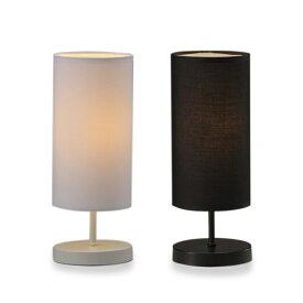 テーブルライト テーブルランプ おしゃれ 北欧 LED対応 E26 ベッドサイドランプ ライト スタンドライト インテリアライト 卓上 LEDライト おしゃれ 間接照明 シンプル 寝室 居間 オーム電機