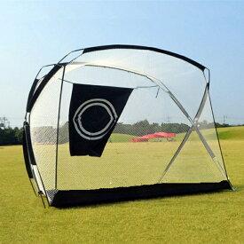 ゴルフネット 練習用 大型 幅2.9m×高さ2.2m 簡単設置 折りたたみ式 コンパクト 収納バッグ付き ゴルフネット 自宅 ゴルフ練習ネット ゴルフ練習 自宅 庭 ガレージ ゴルフ 防球ネット トレーニング ゴルフネット 健康器具
