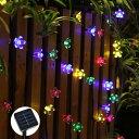 送料無料 LEDイルミネーション 50球 花型 ソーラーライト ガーデンライト 照明 イルミネーション フラワー LED 屋外 …
