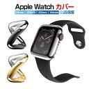 Apple Watch 6 カバー 44cm 42cm 40cm 38cm Apple Watch カバー おしゃれ クリア Apple watch series 6 カバー 1 2 3 …