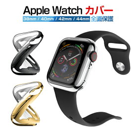 Apple watch カバー アップルウォッチ カバー ケース 44cm 42cm 40cm アップルウォッチ 保護ケース se カバー おしゃれ クリア Apple watch series 1 2 3 4 5 6 SE カバー 超薄型 全面保護 耐衝撃 TPU メッキ加工 おしゃれ