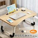 テーブル 折りたたみテーブル 小さい 一人用 おしゃれ サイドテーブル ミニテーブル 折りたたみ コンパクト 多機能 ノ…