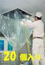 エアコン洗浄カバー KT-5230(20個入り)/天カセ天吊り兼用シート//洗浄シート/