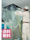 エアコン洗浄カバー KT-5230/天カセ天吊り兼用シート//洗浄シート/