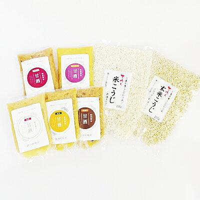 【送料無料】甘麹・乾燥こうじ よりどり5点セット