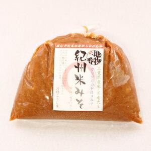 手造り紀州米みそ(1kg)米味噌(漉し) 三重県産こしひかりの手造り糀をたっぷり使用【RCP】