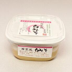 塩分5% 京風白みそ(400g)米味噌(漉し) 三重県産こしひかりの手造り米糀をたっぷり使用【RCP】