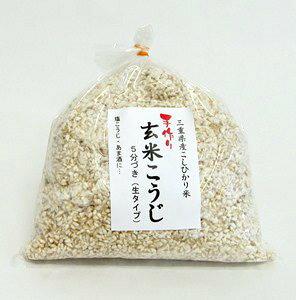 手造り玄米こうじ(1kg) 生タイプ
