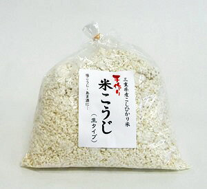 手造り米こうじ (1kg)生タイプ