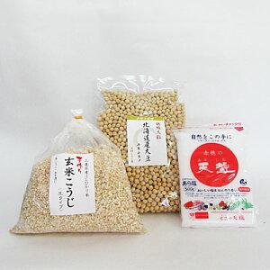 手作り味噌セット(玄米みそ)15歩麹 出来上がり約3.7kg