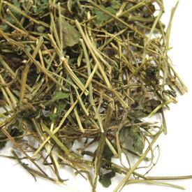 アマチャヅル(甘茶づる茶 アマチャヅル茶)500g お茶 健康茶
