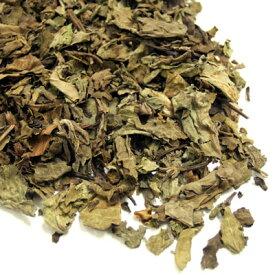 クミスクチン茶 100g くみすくちん茶 お茶 健康茶 ハーブティー