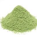 オーガニック 大麦若葉 パウダー 500g 国産(大分県)粉末 青汁 100% サプリメント【有機JAS認定商品】